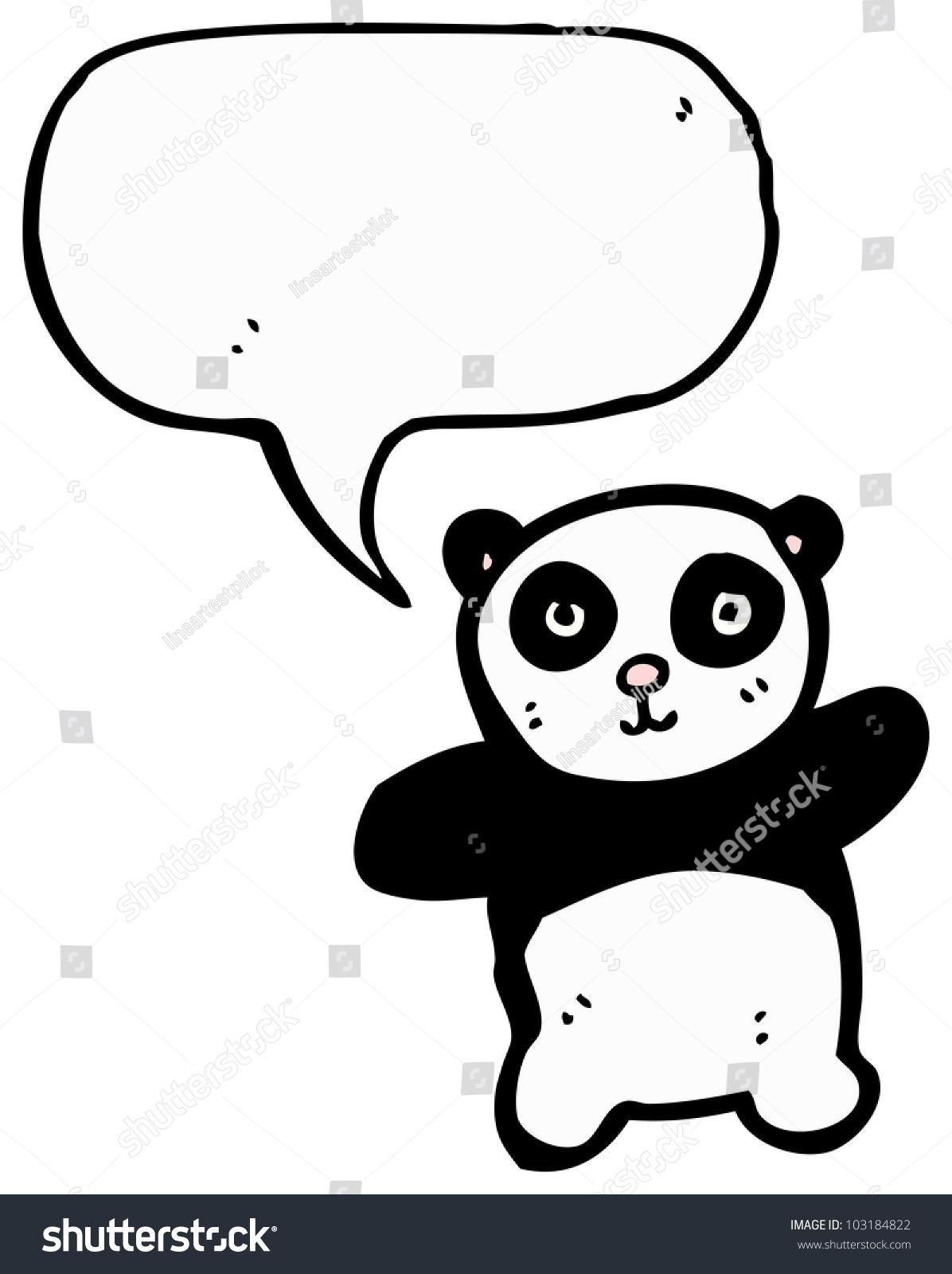 熊猫创意画步骤图解