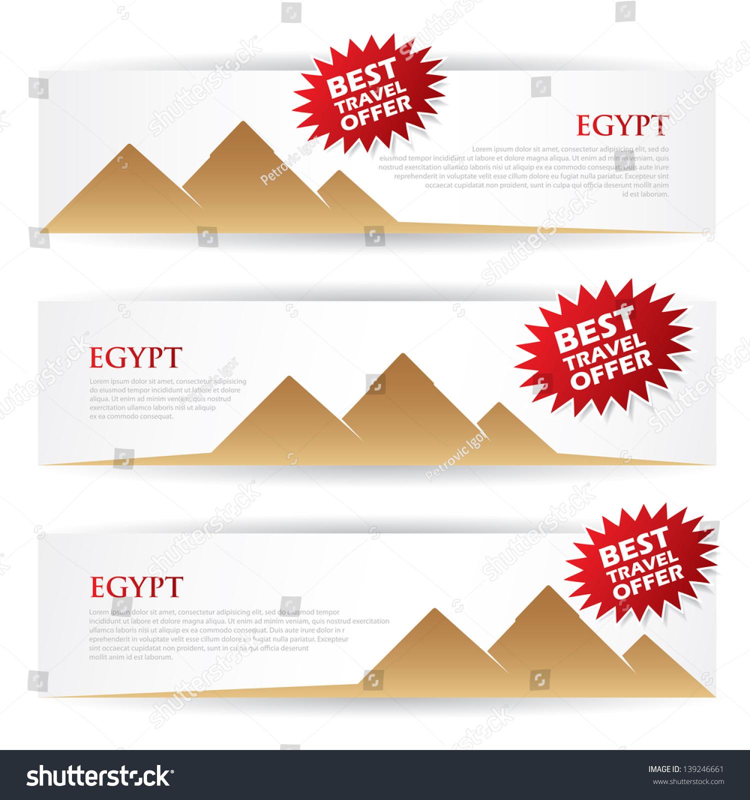 埃及金字塔横幅——矢量插图