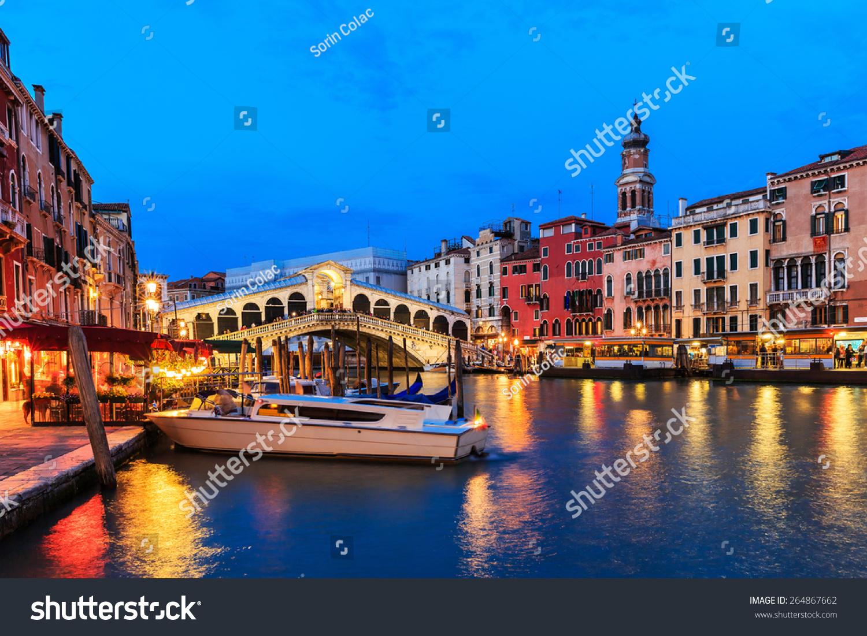 河在《暮光之城》