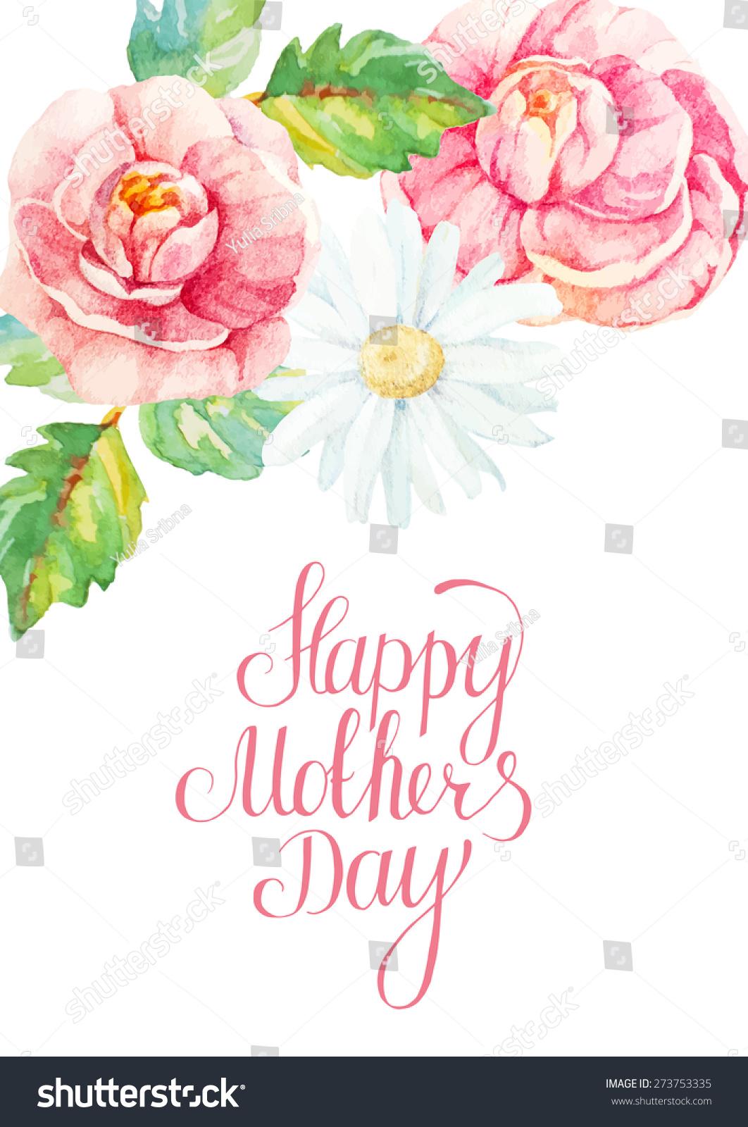 水彩花卉的母亲节贺卡-假期,艺术-海洛创意(hellorf)
