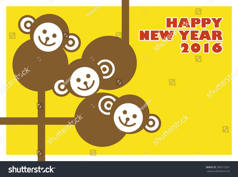 新年快乐-动物/野生生物