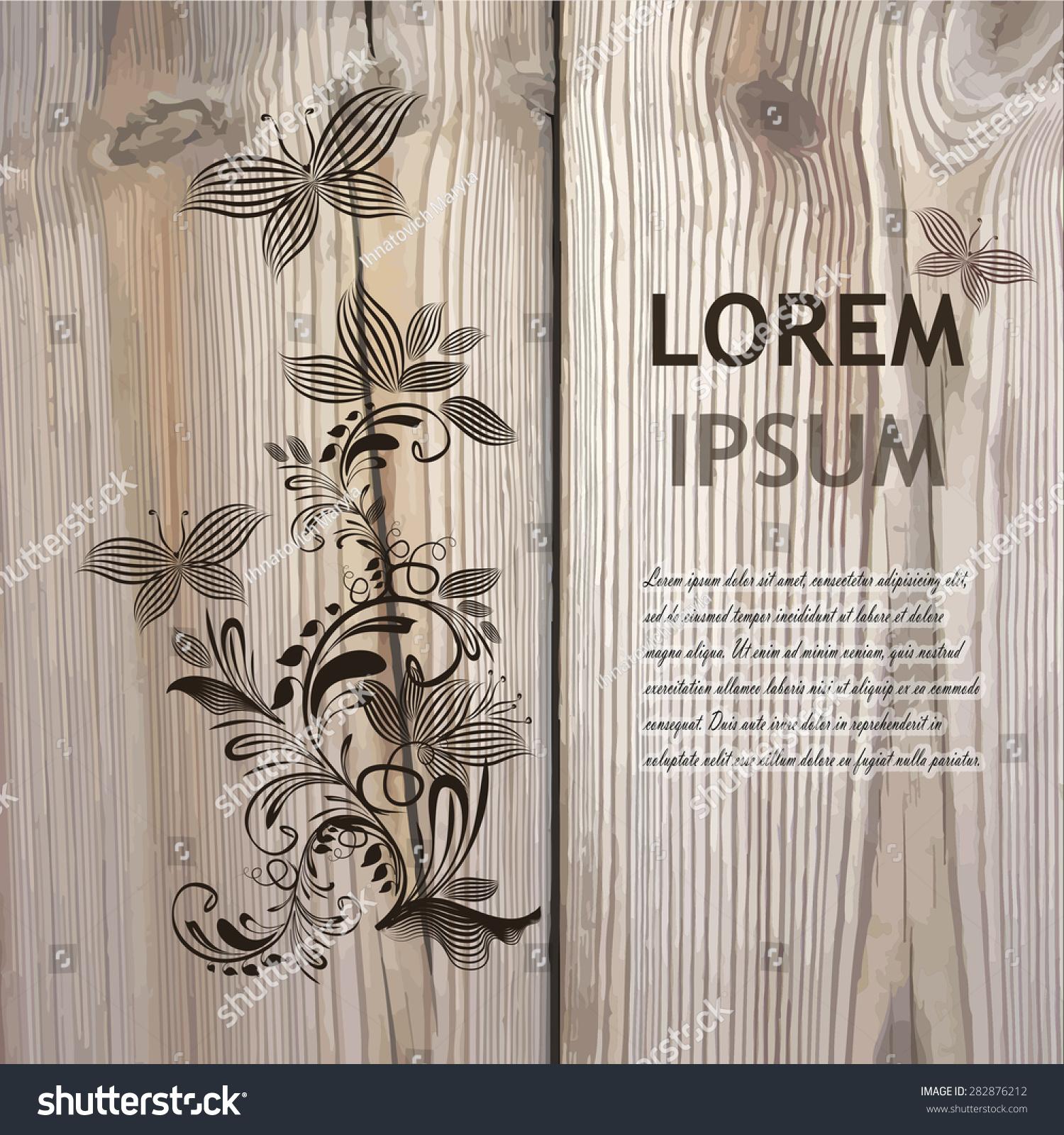 ppt木板背景图