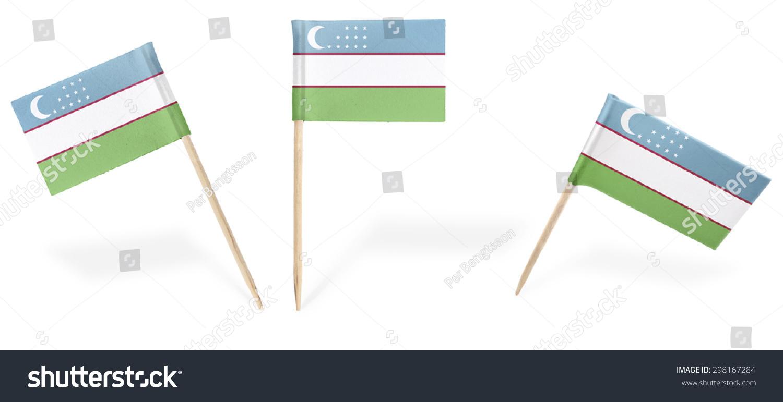小型鸡尾酒乌兹别克斯坦的旗帜在不同位置孤立在白色.