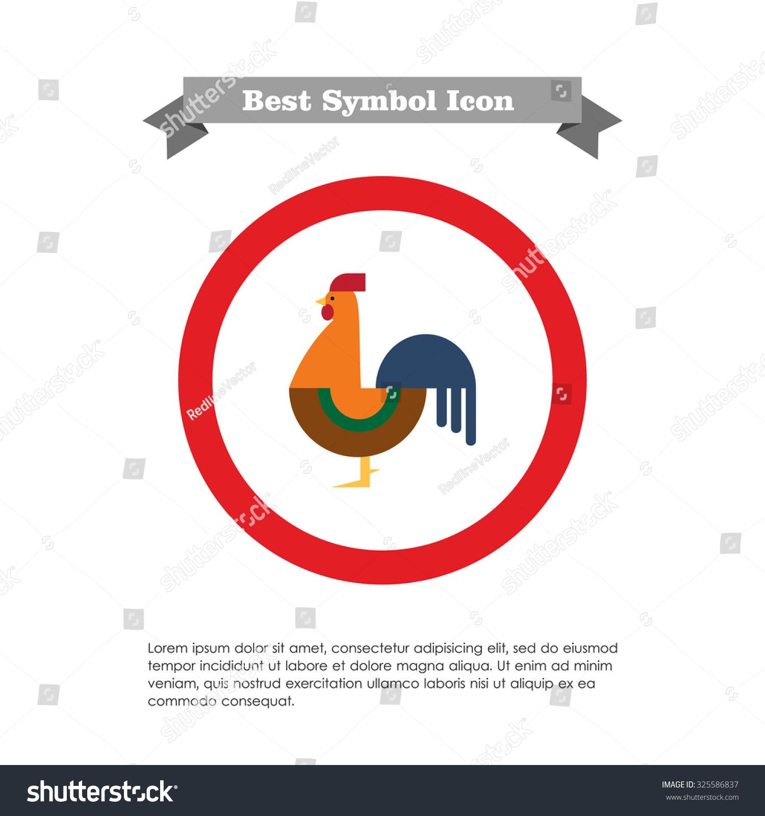 小公鸡图标-动物/野生生物,符号/标志-海洛创意()-合.